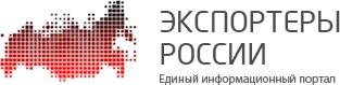 Экспортеры России